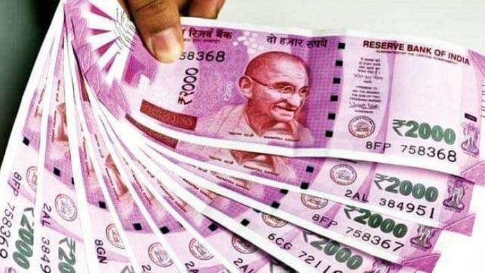 Indian rupees casinos online